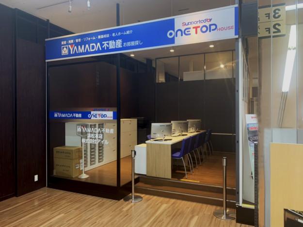 【新店情報】ヤマダ不動産 浜松本店オープン!
