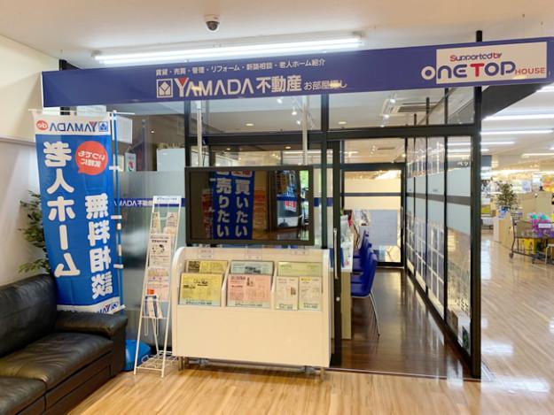 【新店情報】ヤマダ不動産 横浜金沢店オープン!|ヤマダ電機 ...