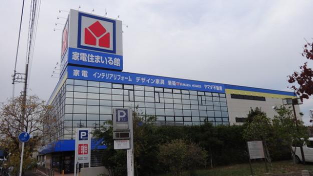 【新店情報】ヤマダ不動産 守山店オープン!