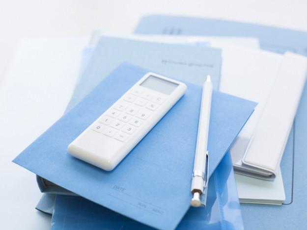 不動産売却時にどのような税金が必要なの?