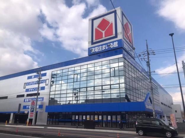 【新店情報】ヤマダ不動産 静岡国吉田店