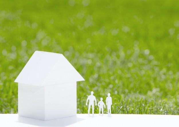 親の土地を売る方法をご紹介!かかる税金に注意!